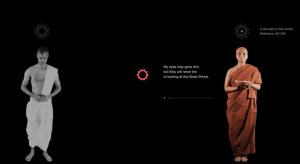 Screenshot of the Amaravati display.