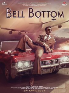 Bell Bottom poster, copyright Emmay Entertainment.